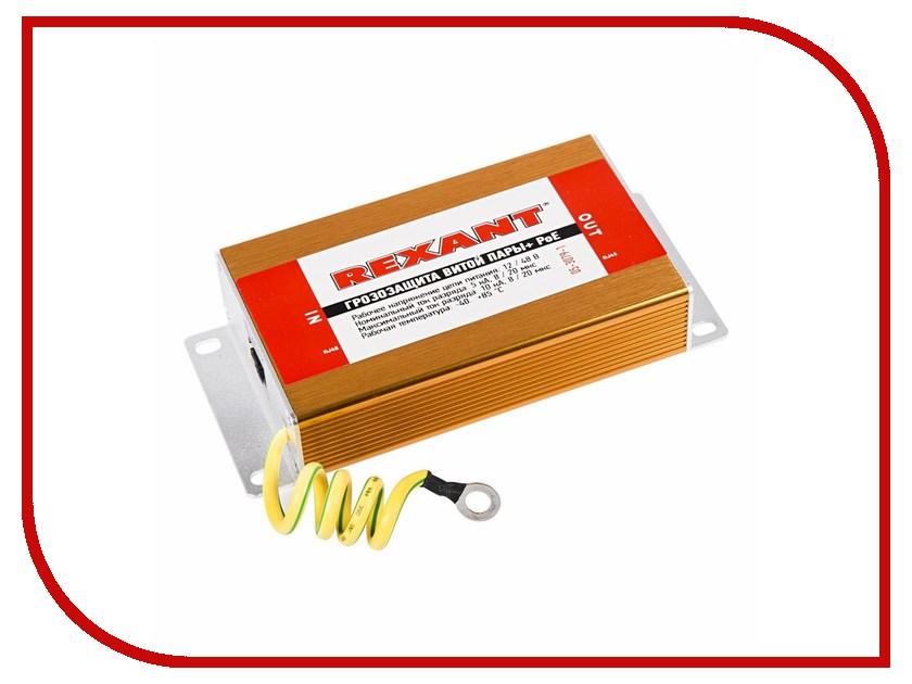 Грозозащита витой пары RJ45 разъем Rexant 05-3079-1 аксессуар rexant 05 4000 грозозащита на f разъем коаксиального кабеля
