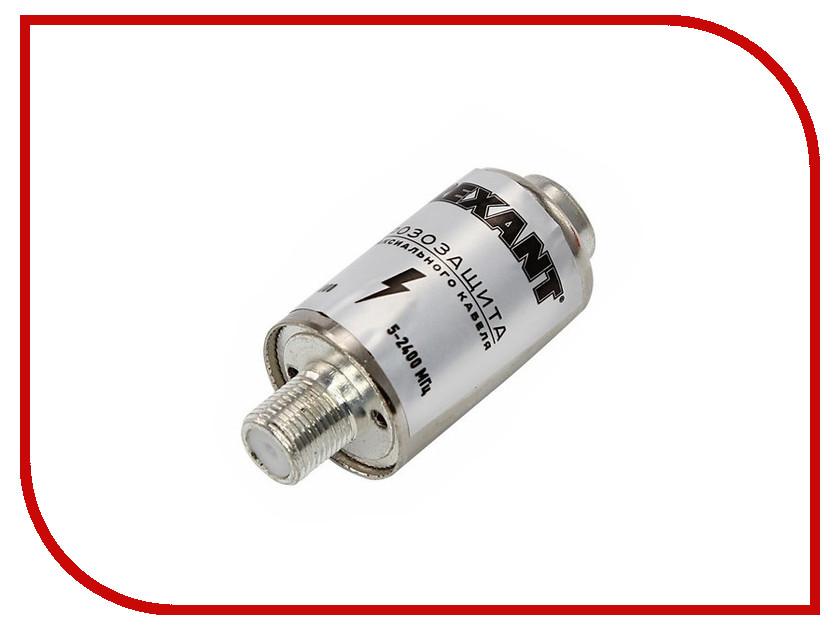 Грозозащита на F-разъем Rexant 05-4000-1 аксессуар rexant 05 4000 грозозащита на f разъем коаксиального кабеля