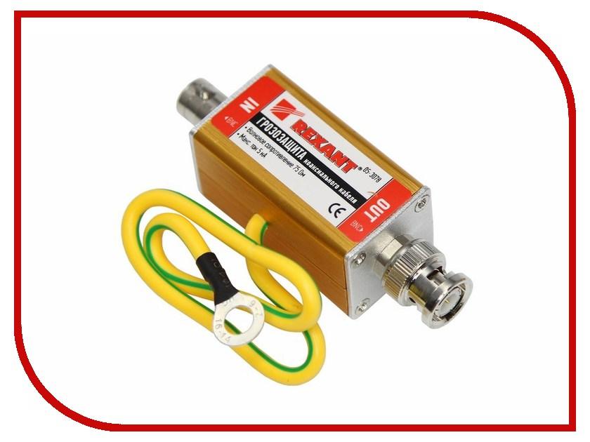 Грозозащита на BNC-разъем Rexant 05-3078 аксессуар rexant 05 4000 1 грозозащита на f разъем коаксиального кабеля