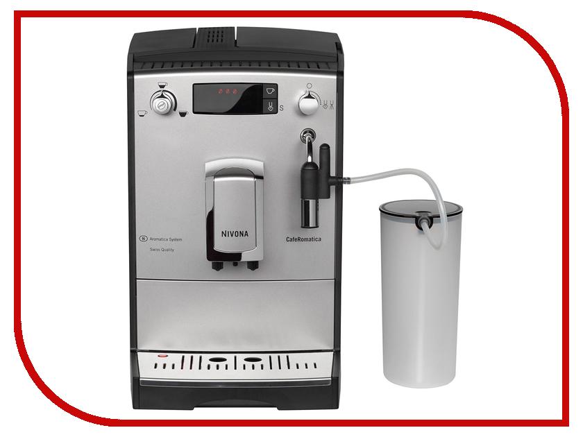 Кофемашина Nivona CafeRomatica 656 NICR 656 цена