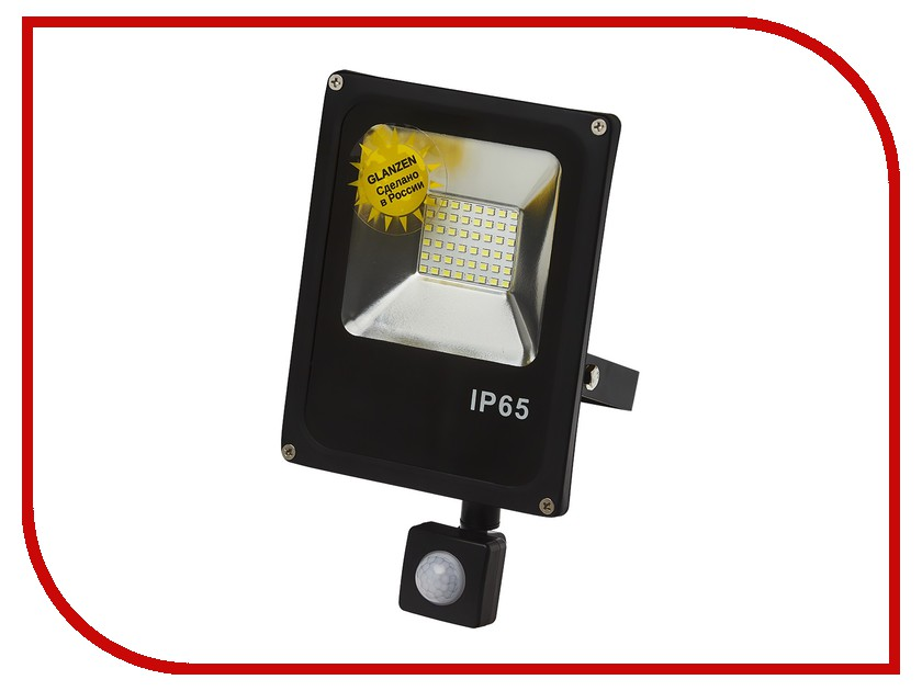 Прожектор Glanzen FAD-0012-30 браслеты badini 46 0012 s