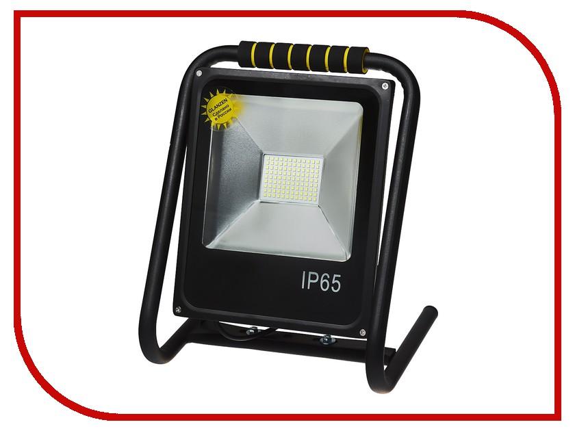 Лампа GLANZEN FAD-0016-50
