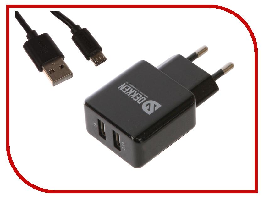 Зарядное устройство Dekken USB 2.1A/1A + кабель microUSB Black 20907