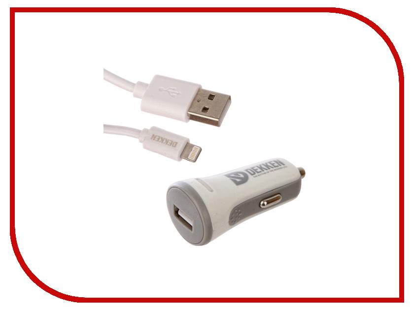 Зарядное устройство Dekken USB 1.2А + кабель Lightning 8pin White-Grey 20910 зарядное устройство budi m8j065 3 1a lightning cable white