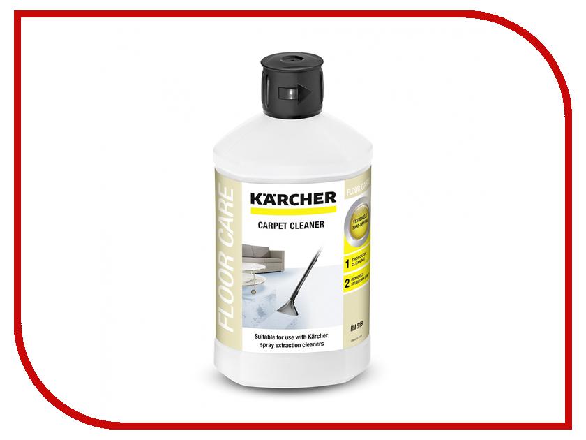 Аксессуар Karcher RM 519 чистящее средство