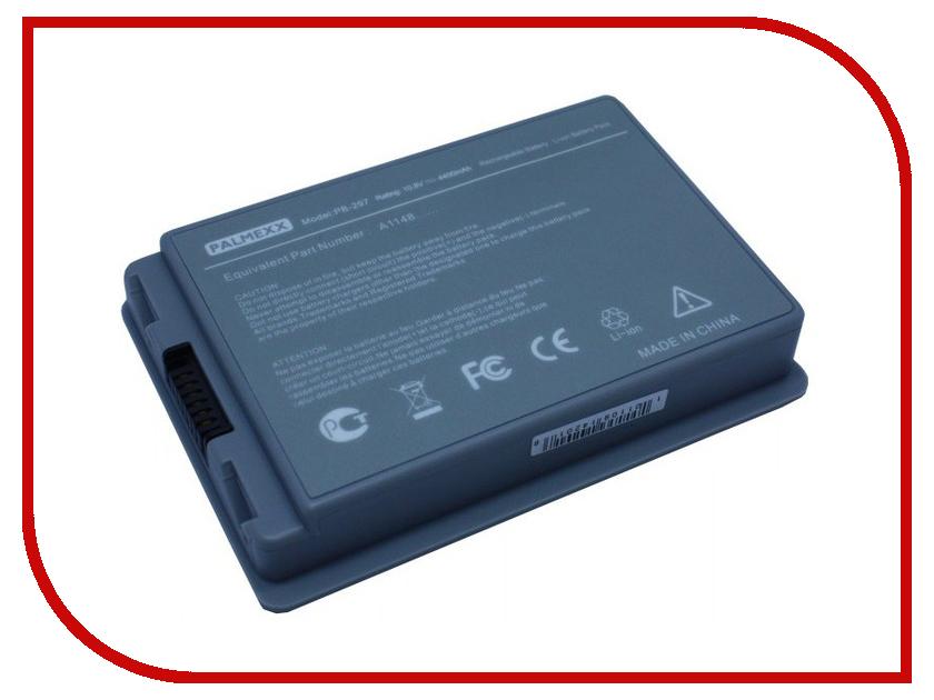 Аксессуар Аккумулятор Palmexx APPLE PowerBook G4 A1148 4400mAh PB-297