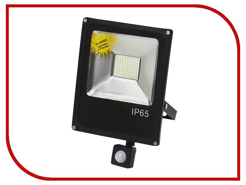 Лампа GLANZEN FAD-0013-50