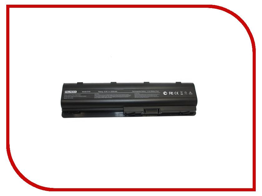 Аккумулятор Palmexx HP MU06 DV6 5200mAh PB-278