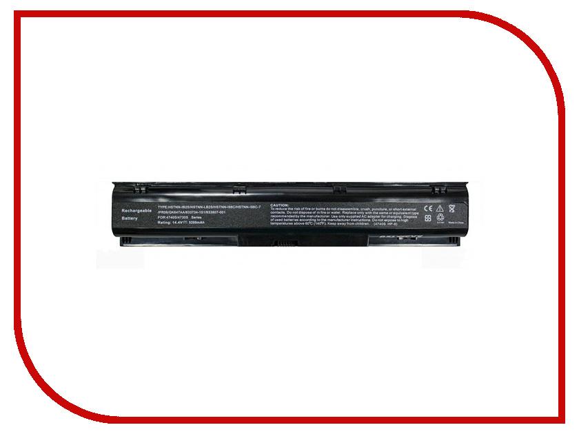 Аккумулятор Palmexx HP ProBook QK647AA 4740/4730s 5200mAh PB-461 камера наблюдения bt 6 qk w208c