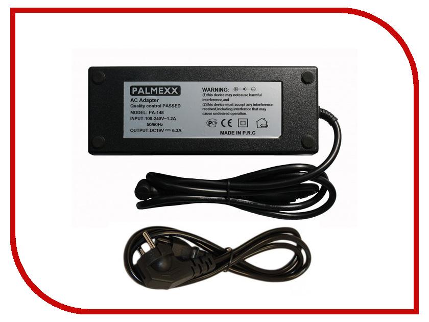 цены на Блок питания Palmexx 19V 6.3A (5.5x1.7) для Acer PA-148 в интернет-магазинах