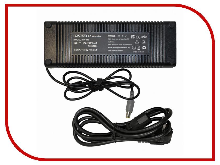 Блок питания Palmexx 20V 8.5A (7.9x5.6) для Lenovo ThinkPad W520/W530 PA-119