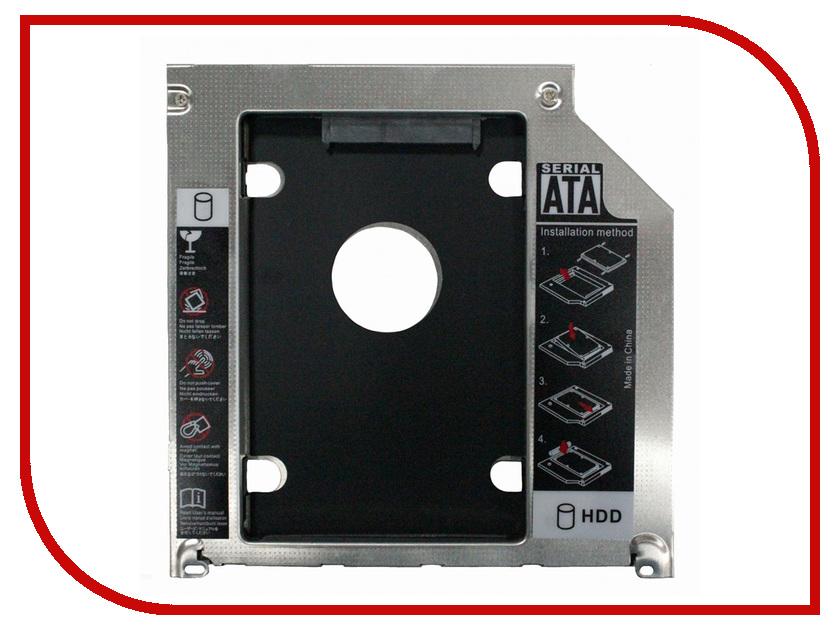 Optibay Palmexx Optibay 9.5mm SATA / mSATA для MacBook PX/OPTIBAY 9.5 SATA MB optibay espada sa95