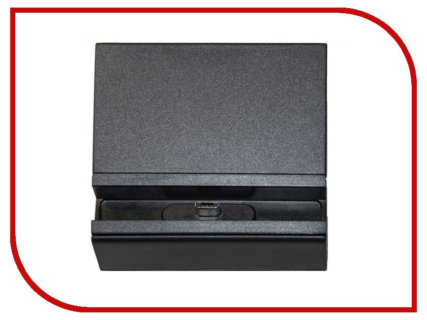 цена на Аксессуар Крэдл Sony Xperia Z5 Compact Palmexx PX/CDL SON Z5COM