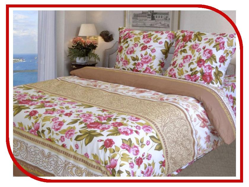 Постельное белье Хлопковый Рай Букет Комплект 1.5 спальный Бязь