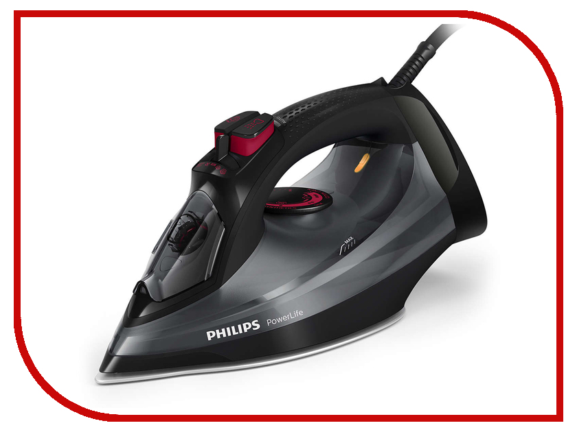 цены на Утюг Philips GC 2998/80 в интернет-магазинах