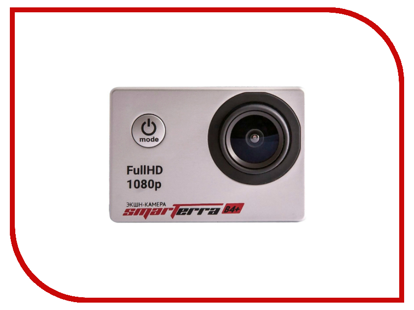Экшн-камера Smarterra B4+ Silver mp3 плееры smarterra mp3 player smarterra ska silver