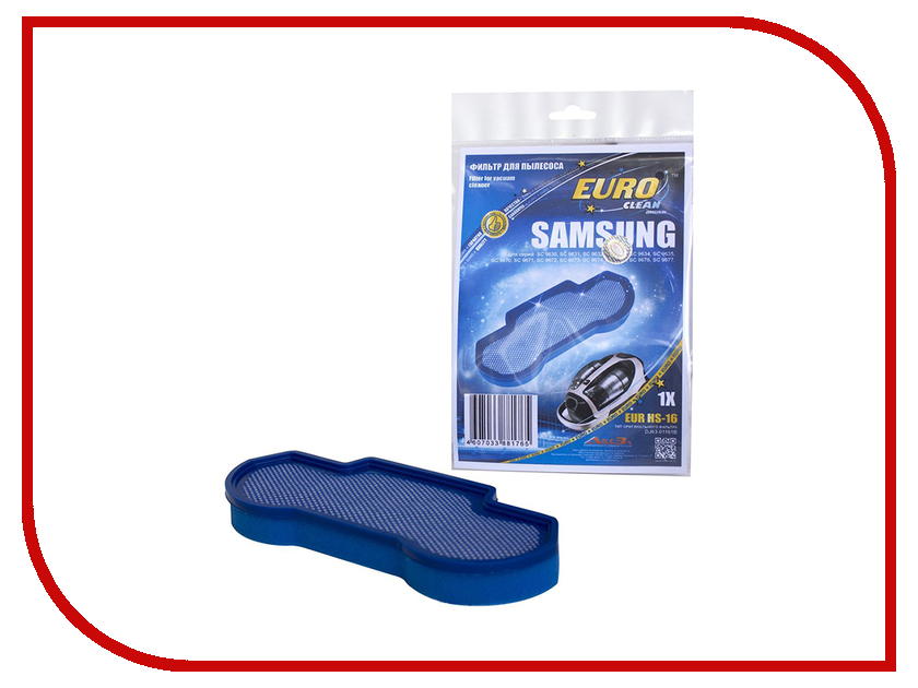 все цены на Фильтр EURO Clean EUR HS-16 для Samsung SC 9630 / SC 9631 / SC9632 / SC 9633 / SC 9634 / SC 9635 / SC 9670 / SC 9671 / SC 9672 / SC 9673 / SC 9674 / SC 9675 / SC 9676 / SC 9677