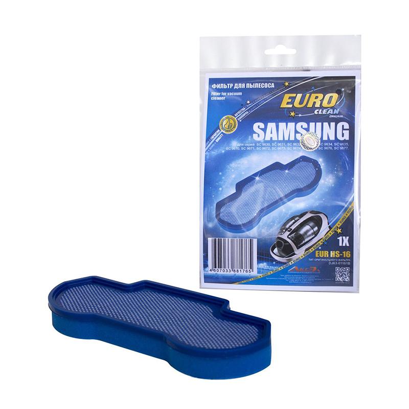 Фильтр EURO Clean EUR HS-16 для Samsung SC 9630 / SC 9631 / SC9632 / SC 9633 / SC 9634 / SC 9635 / SC 9670 / SC 9671 / SC 9672 / SC 9673 / SC 9674 / SC 9675 / SC 9676 / SC 9677 цена