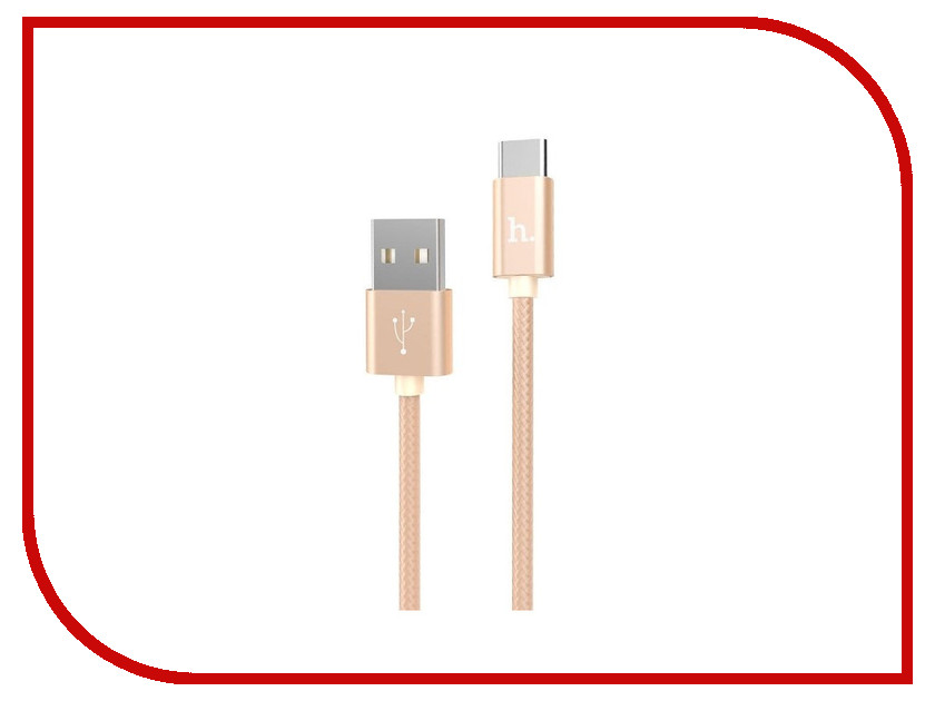 Аксессуар HOCO X2 USB - Type-C 1m Gold браслеты hoco ремешок для apple watch 38mm hoco grand gold
