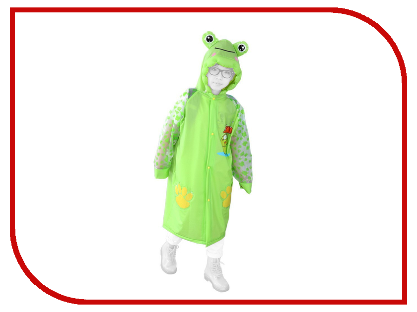 Плащ-дождевик Megamind М5870 Little Sweet XXL Green new sweet little fresh little lady backpack fashion kids mini school bag ly1813