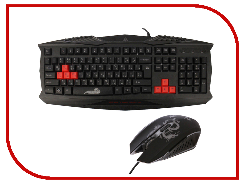 Набор Xtrike ME MK-801KIT