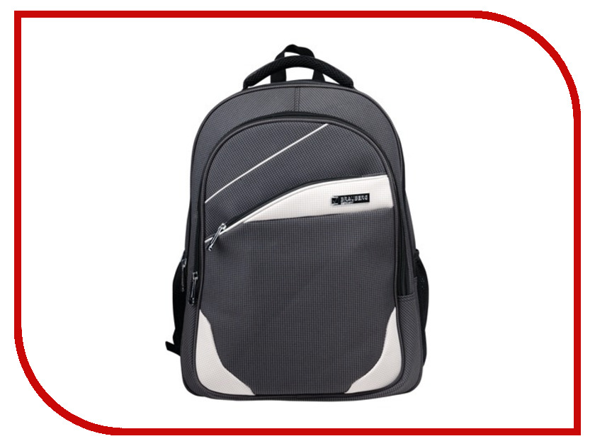 Рюкзак Brauberg Sprinter Grey-White 224453 рюкзак brauberg b hb1605 grey 225355