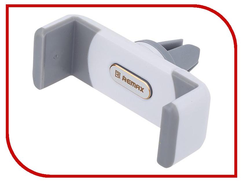 Держатель Remax RM-C01 White-Grey