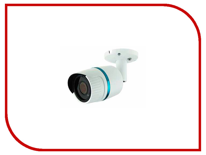 IP камера Longse LBN24SV200
