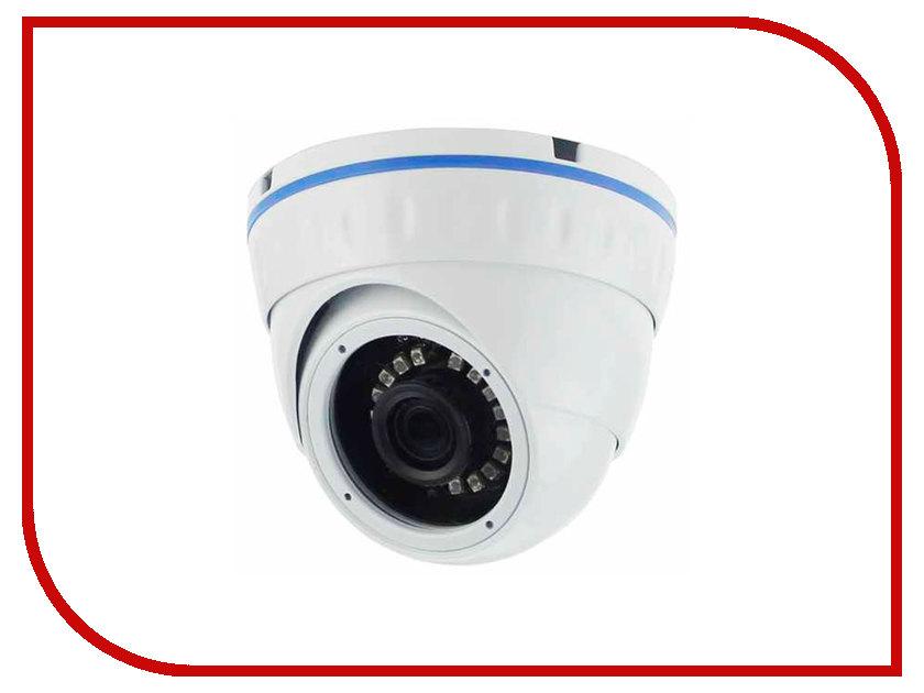 IP камера Longse LIRDNSV200 видеонаблюдение longse wifi2004pd1s100