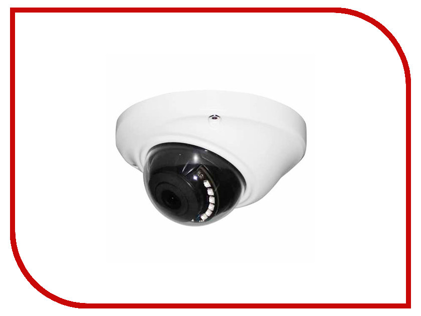IP камера Longse LMDCSV200