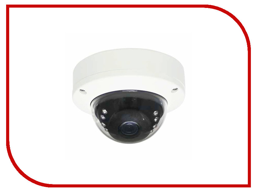 IP камера Longse LMDFS130 ip камера 130 3518e