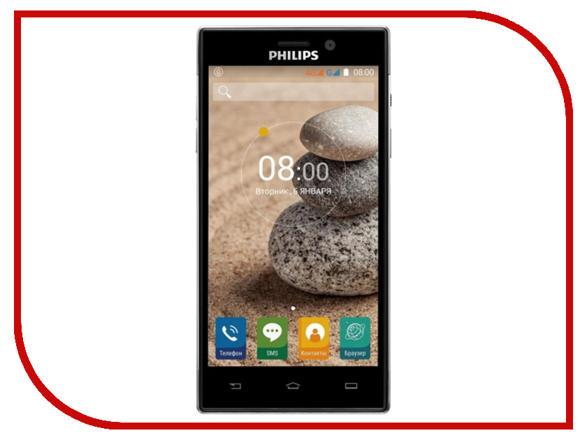Сотовый телефон Philips V787 Xenium 3Gb RAM 32Gb Ebony смартфон philips xenium v787 ebony
