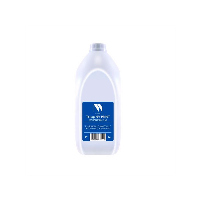 Тонер NV Print NV-HP LJ P1005 1кг для P1005/1006/1102/M1132/1212/M125/127/201/225/MF211/212/216/217/226/229/MF4370/4370/LBP3010/3100/3250/6000/6020/6030/6200