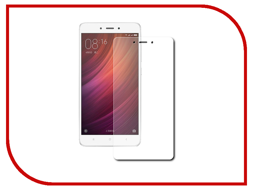 Аксессуар Защитное стекло Xiaomi Redmi Note 4 5.5-inch Red Line 0.2mm аксессуар защитное стекло xiaomi redmi note 3 5 5 red line tempered glass