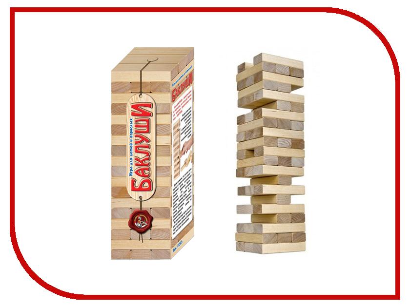 Настольная игра Десятое Королевство Баклуши 01505 gardena 01505 27 000 00