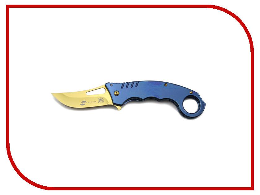 Нож Stinger FK-S046 Blue - длина лезвия 75мм<br>