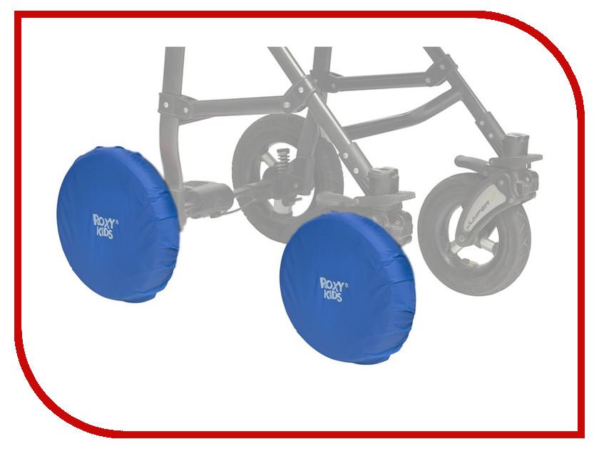 Чехлы на колеса коляски Roxy-Kids Blue RWC-030-B чехлы колеса детской коляски