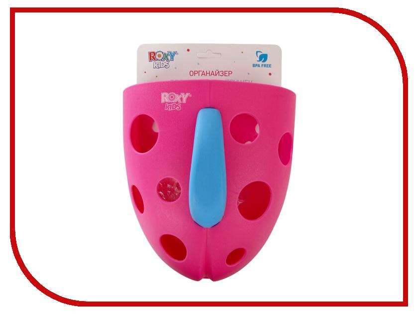 Корзина для игрушек Roxy-Kids TH-709