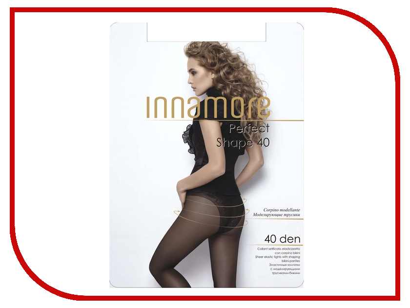 Колготки Innamore Perfect Shape размер 2 плотность 40 Den Nero