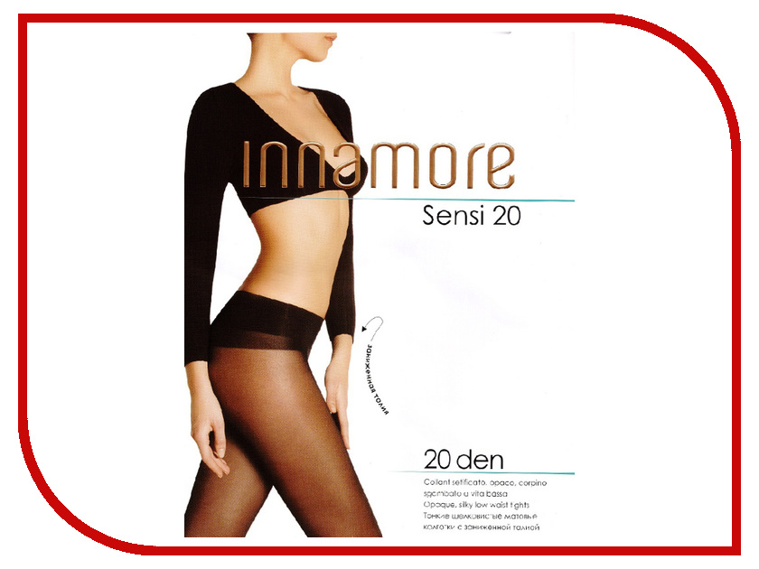 Колготки Innamore Sensi размер 2 плотность 20 Den Vita Bassa Nero колготки innamore sensi размер 2 плотность 40 den vita bassa miele