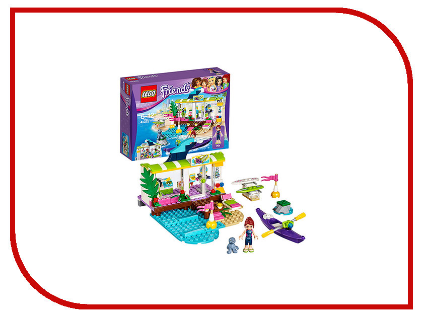 Конструктор Lego Friends Сёрф станция 41315
