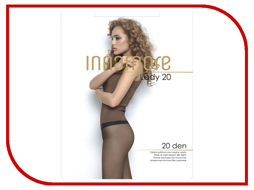 Колготки Innamore Lady размер 2 плотность 20 Den Nero