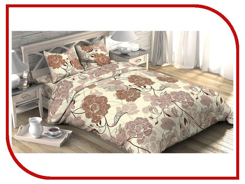 Постельное белье Этель Катарина Комплект 1.5 спальный Бязь 1090369