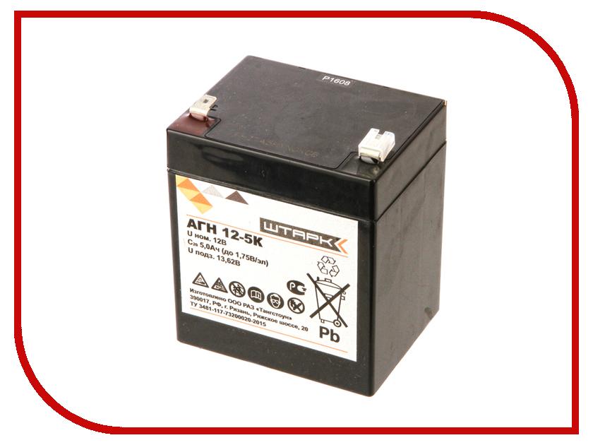 Аккумулятор для ИБП Штарк АГН 12-5-К
