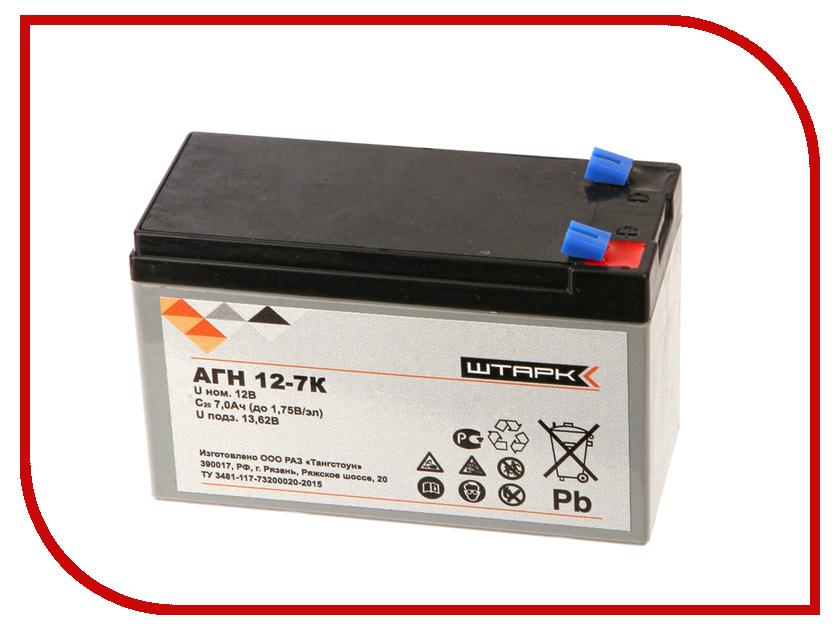 Аккумулятор для ИБП Штарк АГН 12-7-К