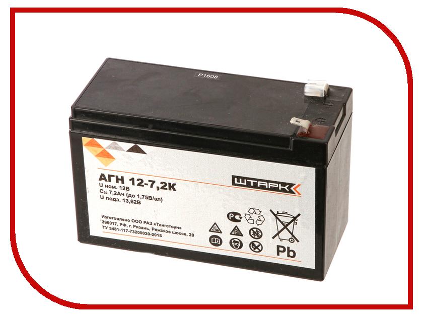 Аккумулятор для ИБП Штарк АГН 12-7,2-К crown cbt 12 9 2 аккумулятор для ибп
