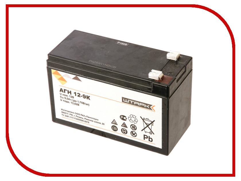 Аккумулятор для ИБП Штарк АГН 12-9-К