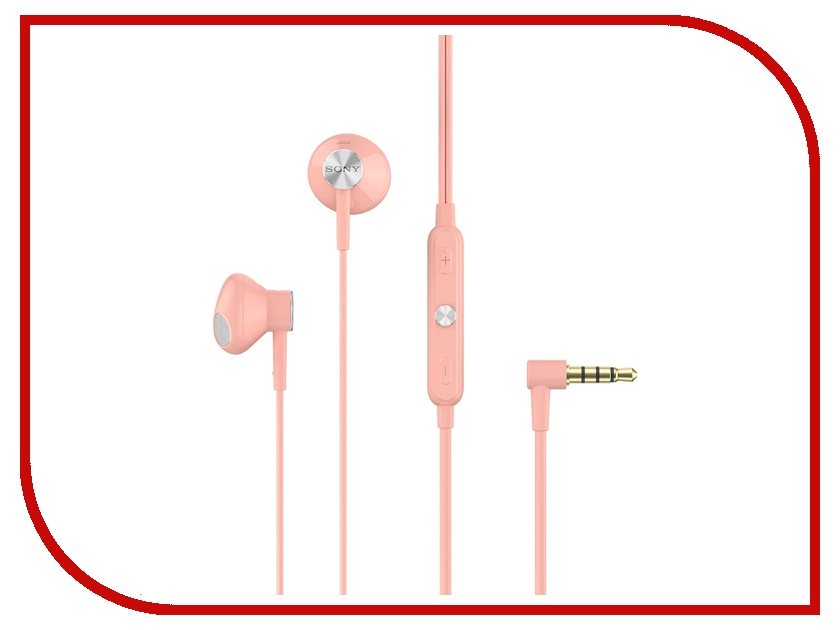 Sony STH32 Pink sony sth 30