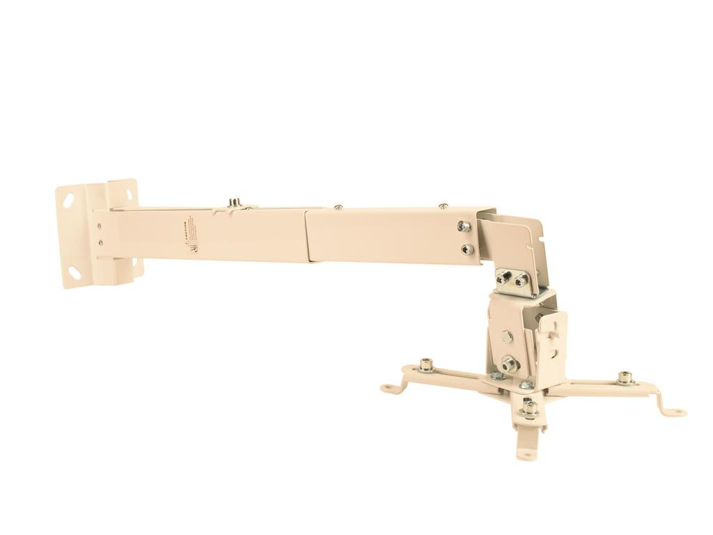 Кронштейн Arm Media Projector-3 (до 20кг) White