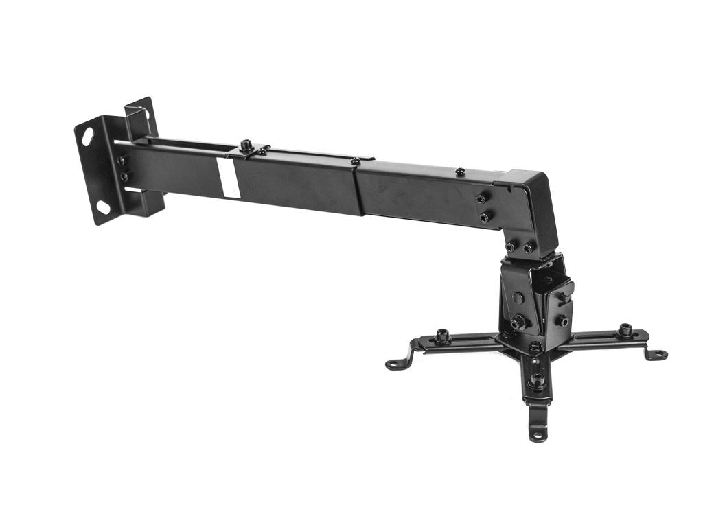 Кронштейн Arm Media Projector-3 (до 20кг) Black